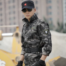 Amry camouflage uniform high quality