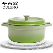 Four-color fine enamel cast iron pot export quality pots and pans 24CM optional four-color