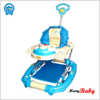 2015 newest double function best baby walker