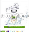 High Concentration of Hyaluronic Acid Skin Repiar Wrinkle Remover Serum