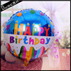 Colourful Party Custom Shape Helium Foil