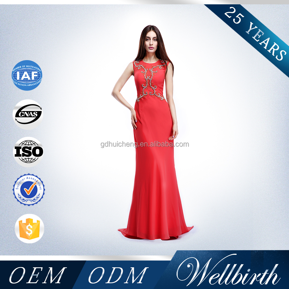 Jewel Extra Long Cocktail Evening Dress Fish Cut Gown Images