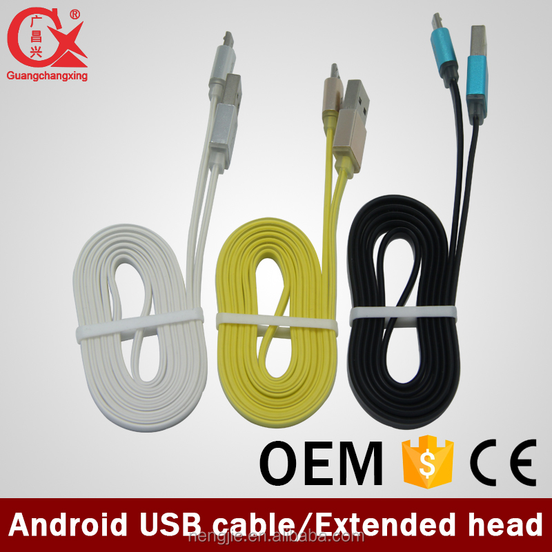 free sample certified yellow color micro 2.0 cell phone usb cable