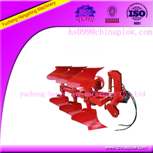 1LF series Hydraulic reversible plow