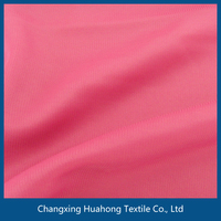 mercerized plain plain fabric/ lining fabric