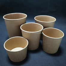 PE Coated Disposable Paper Soup Cups Biodegradable Take Away Kraft Paper Bowl