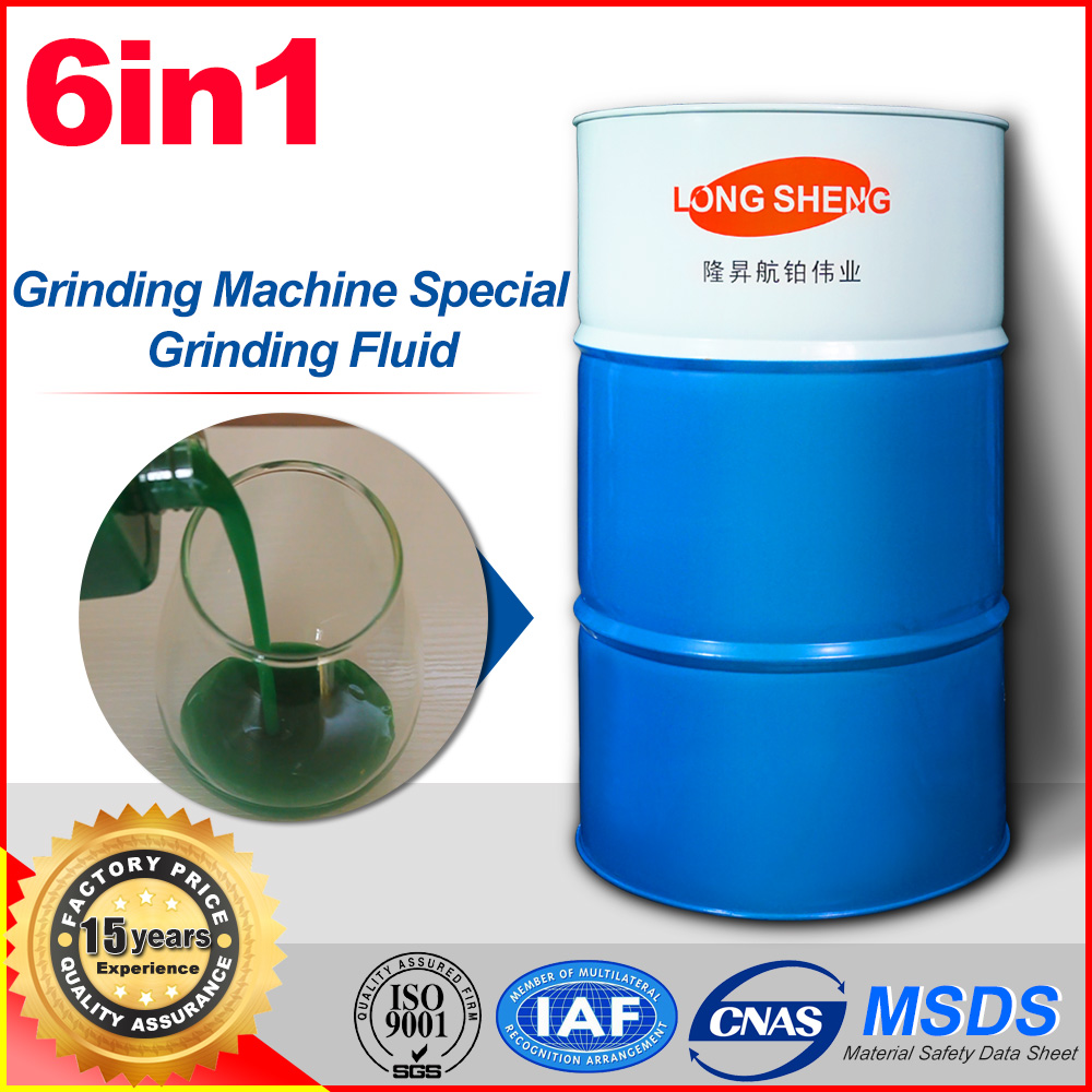 Grinding Machine Special Grinding Cutting Fluid and Oil