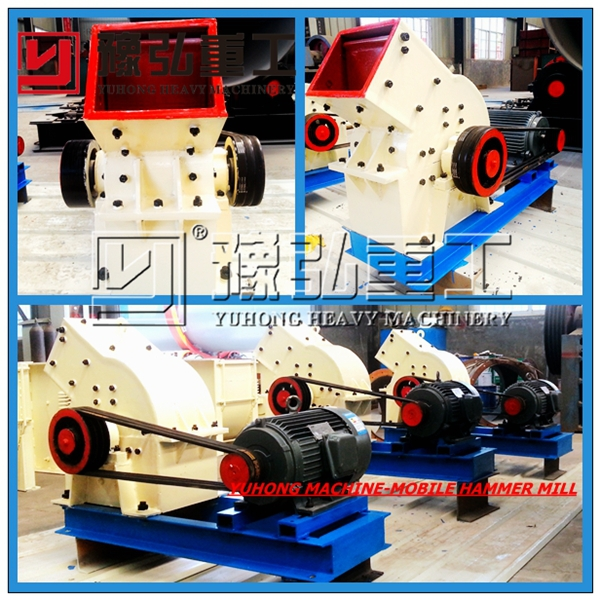 2015 ISO,CE Approved high capacity mining machinery Yuhong hammer mill feed grinder
