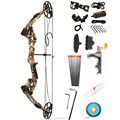 M125 compound bow archery set