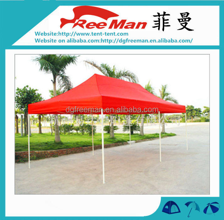 2016 Guangdong large event tents ,folding tent for sale,folding gazebo