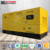 350kw 450kva diesel electric generator price 350 kw diesel power generator