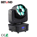 6pcs x 15w mini moving head stage light for bar