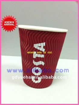 808 4oz-22oz paper coffee cup with lid