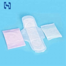 Custom cheap 260mm disposable lady sanitary napkin pads