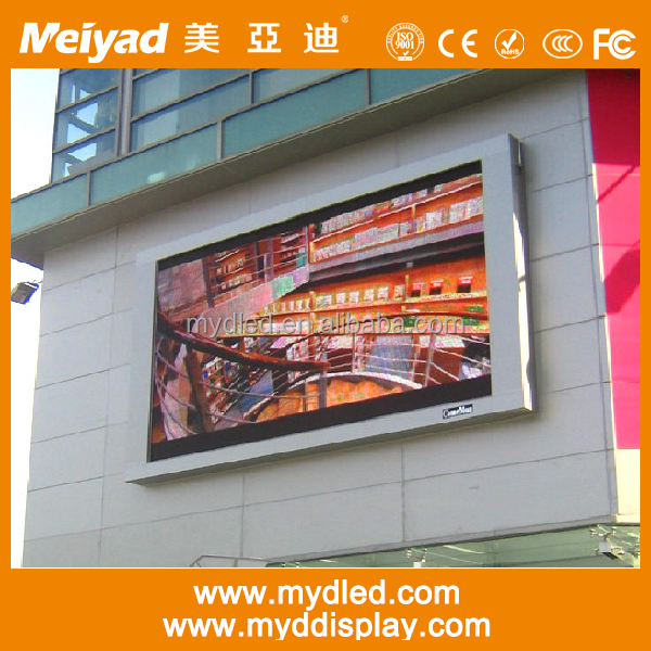 p16 led display 2016 new china xxx video led vision display screen outdoor