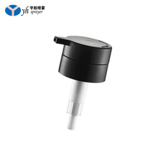 2017 Custom black white plastic lotion pump 32/410 lotion pump bottle in china