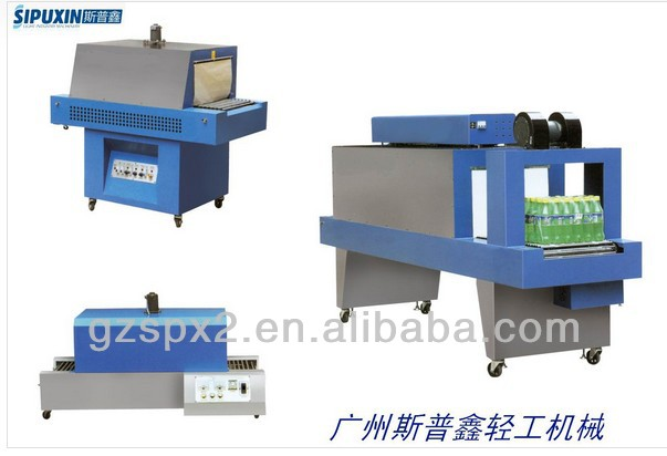 SPX High Quality Small Shrink Wrapping Machine