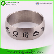 Fashion customed jewelry engraved arabic rings J1-0107