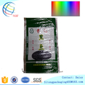Custom printed used polypropylene bag cocoa beans packaging