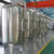 Hollow Fiber Pure Salt Water Treatment Machine