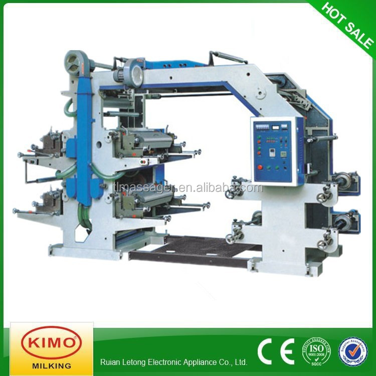 KIMO Hot Sale 4 Color Flexo Printing Machine For Best Price