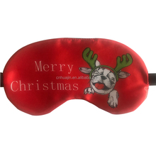 Bottom Price Oem Novelty Sleep Eye Mask