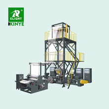blown film machine/polyethylene plastic film blowing machine price/plastic bag production