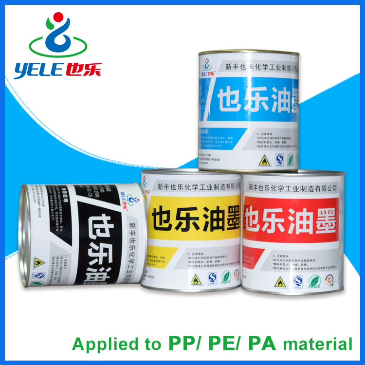 Fast drying oil based screen printing ink