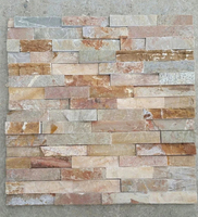 beautiful cheap multicolor rusty cultural stone for wall decoration