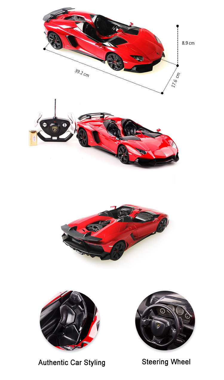 Rastar RC car 1:12 Lamborghini aventador J smart children remote control rc car toys