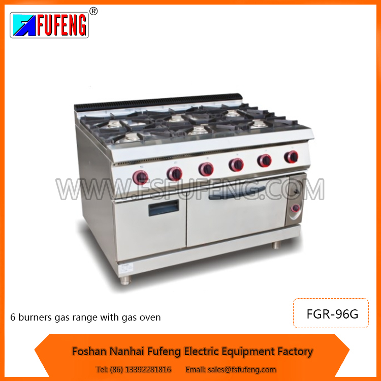 china new design popular gas saver cookers gas range