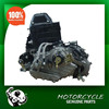 Zongshen Tricycle Engine IB200 200cc Engine for Bajaj Motor