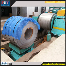 Slitting Line For Cutting Hot Rolled Steel And Cold Rolled Steel Longitudinal Shearing Machine