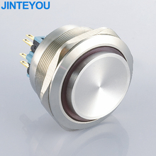 40mm Illuminated Large Elevator Push Button Switch