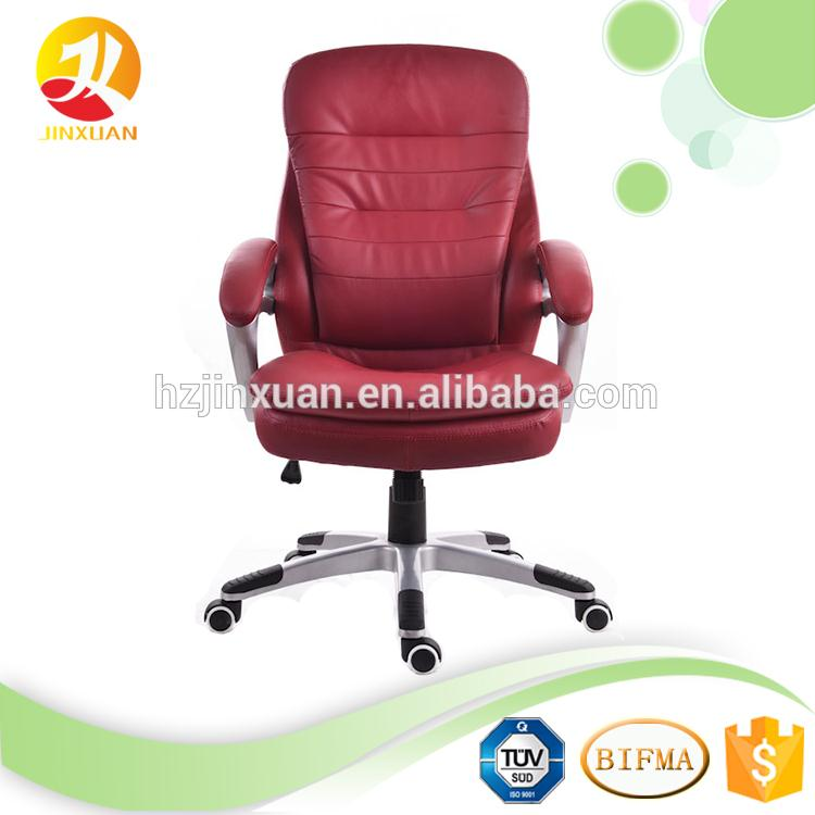 New design wholesale chair lawn chair sleeping chair with great price