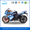High Power 61-80km/h Max Speed 72V 2000W Fast Racing Motorcycle Electric