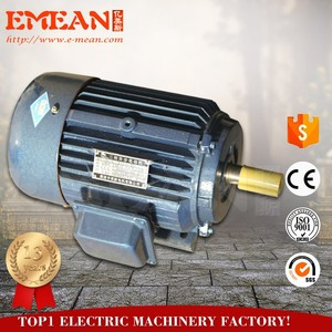 Y Series Single Phase 0.75kw 1hp 900rpm electric motor