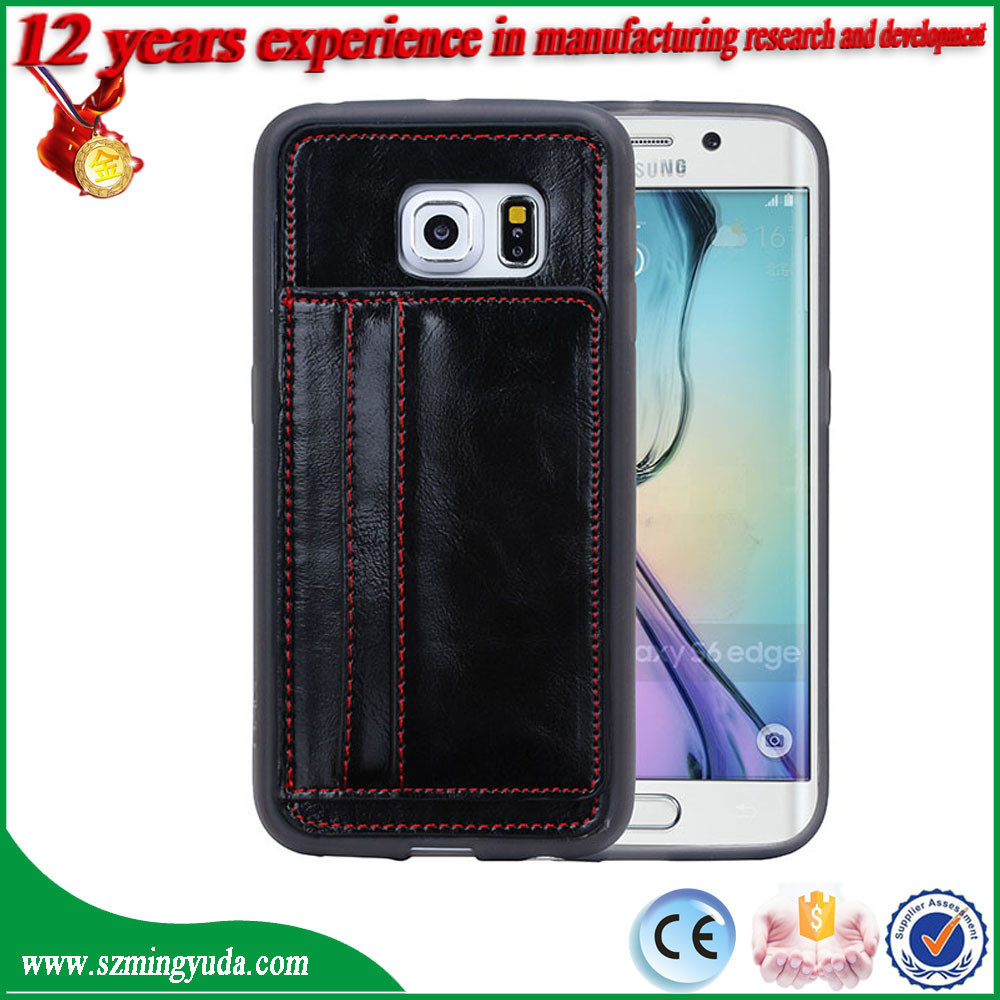 Fctory Cell Phone Cases For Samsung S6 Edge , For Samsung S6 Edge Cover Sublimation , For Samsung Galaxy S6 Edge Case