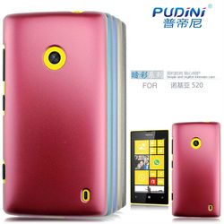 suitable for Nokia Lumia 520 dark color series mobile phone covers with PC hard