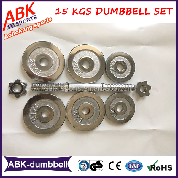 15 kg dumbbell set for weight loss,adjustable dumbbell set chromed weight plates and bars