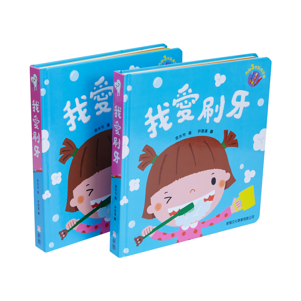 pop-ups children card book printing,children book printing,Professional color painting hardcover pop-up book