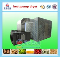 New type Industrial energy saving hot air 75% automatic beef dehydrator machine/fish,fruit,vegetable dryer/drying machine