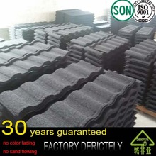 factory selling sand coated roofing