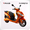 outdoor sports motorcycle tailg EEC electric scooter 1500W motorbike electric TL1500DQT-EA for sale