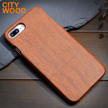 wooden mobile phone/cell phone case/cover/skin for i phone 7 plus