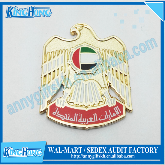 Falcon design National day metal UAE badge