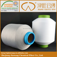 2012/7f spandex covered knitting yarn/sock yarn covered by nylon yarn