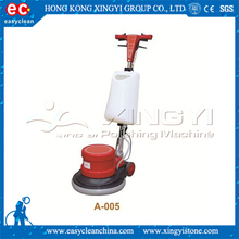 17inch Single Brush Automatic Floor Cleaning Machine