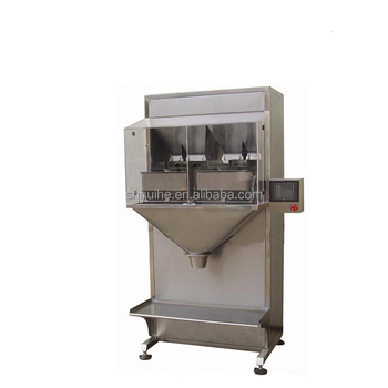 shanghai small granule weighing filling machine