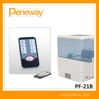 finest-quality large capacity auto feeder With Long-term Service